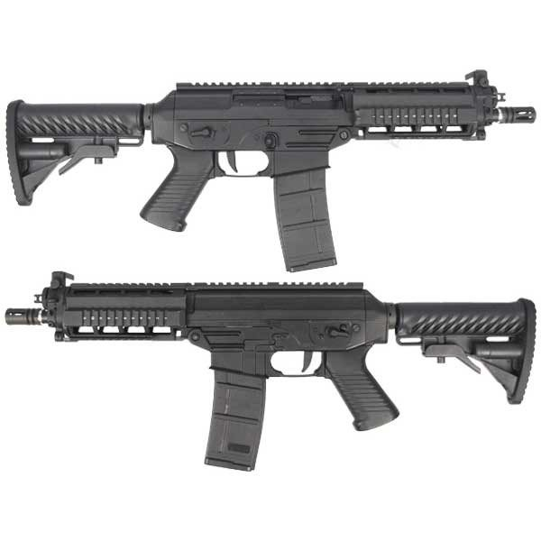 SIG 556 SHORTY RAS DE KING ARMS 1