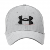 UA-Heathered-Blitzing-3.0-Cap-Steel-Under-Armour-az27185large5