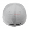 UA-Heathered-Blitzing-3.0-Cap-Steel-Under-Armour-az27185large6